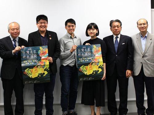 台湾の短編映画25本を東京で上映 日本初上映作品も