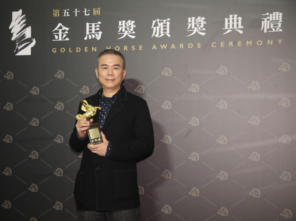 Director | Chen Yu-hsun