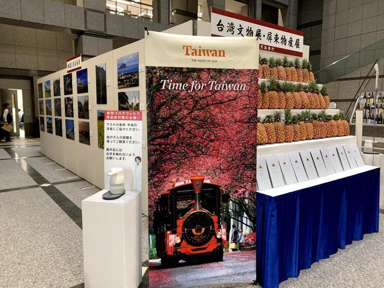 【展示】鹿児島県庁「台湾文物展・屏東県物産展」