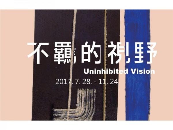 'Uninhibited Vision'