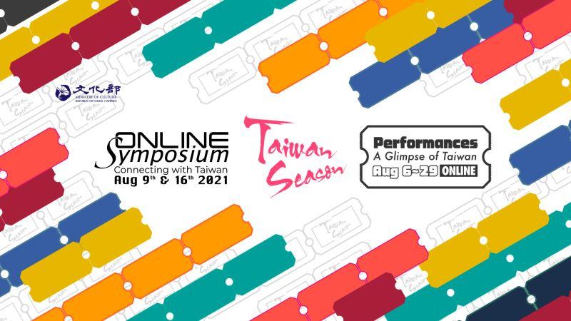 'Taiwan Season' performances and symposium set to showcase at Edinburgh Festival Fringe virtually