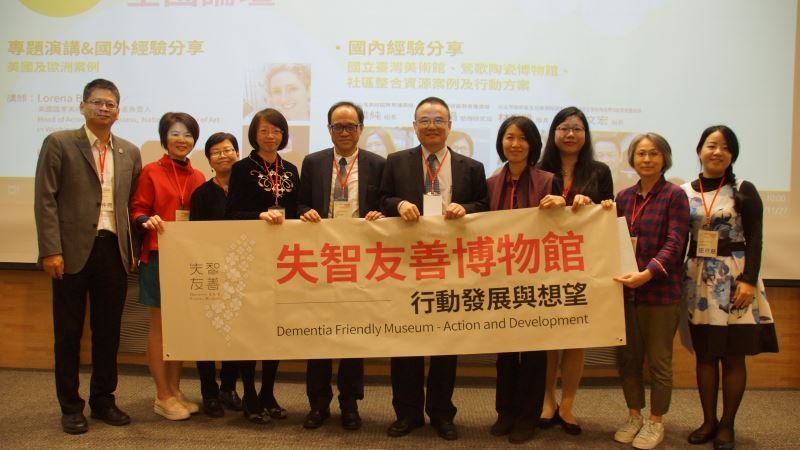 NTMoFA pushes for dementia-friendly museums in Taiwan