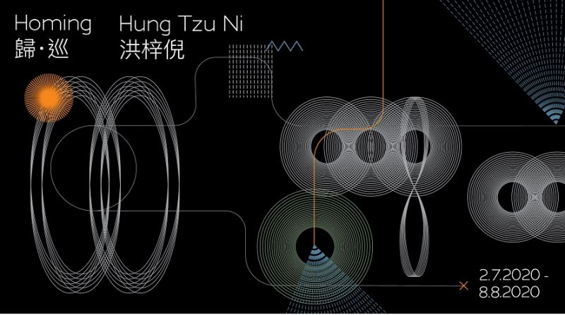'Homing' installation, livestream show by Taiwan artist in SF