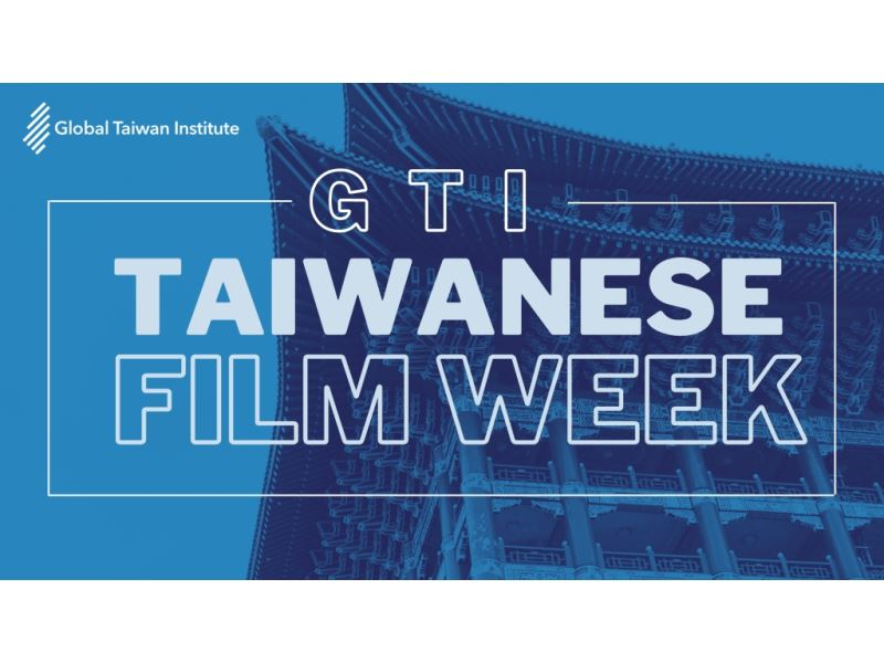 Global Taiwan Institute to screen 8 Taiwanese films online