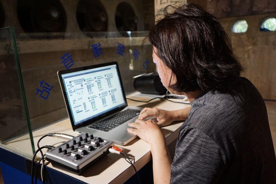 Sound Artist | Wang Fu-jui