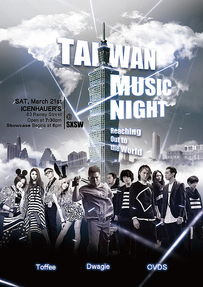 Austin | Taiwan Music Night @ 2015 SXSW