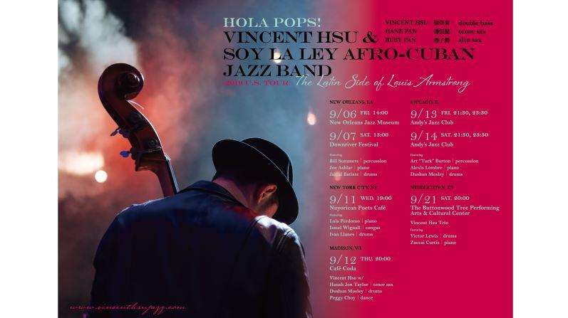 徐崇育& Soy La Ley古巴爵士樂團美國世界首演全新拉丁爵士製作《Hola, Pops!—The Latin Side of Louis Armstrong》