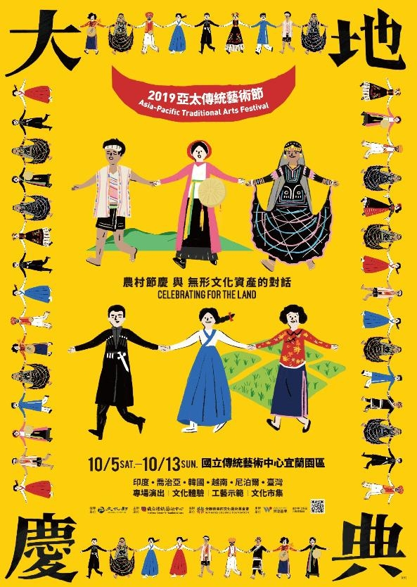 Traditional arts festival to spotlight Asia-Pacific intangible heritage