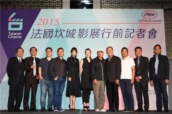 2015 Cannes to feature 3 iconic Taiwanese filmmakers