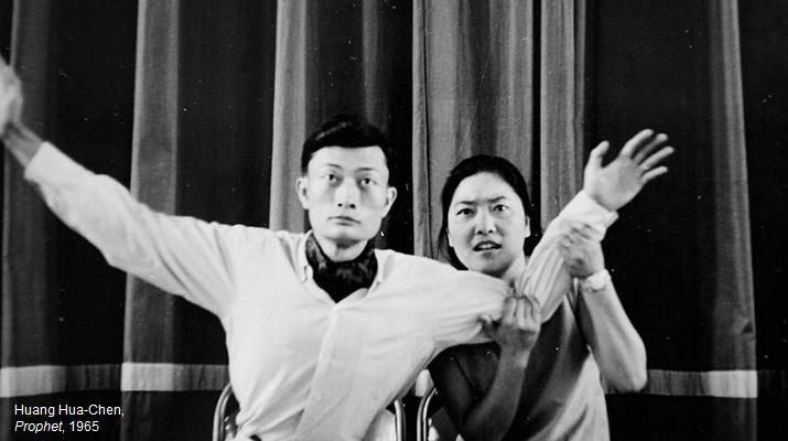 A Disappearing Act展覽2月16日揭幕    兩岸藝術家重現藝術史上未完成作品