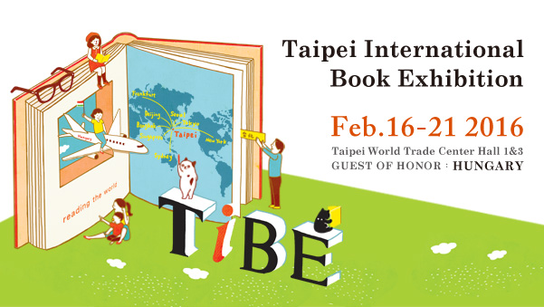 'Freedom Love: 2016 Taipei Int'l Book Exhibition'