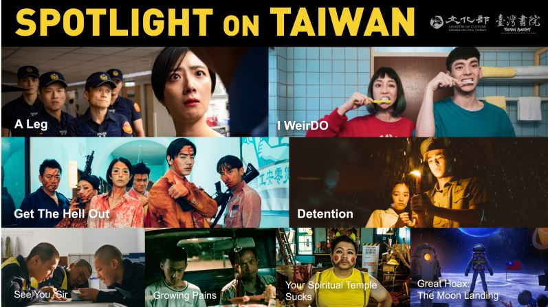 Hawaii film festival to feature Taiwanese cinemas online and in theater