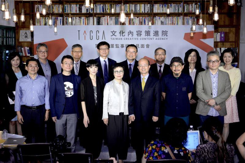 La Agencia de Contenido Creativo de Taiwán convoca la primera reunión de la junta directiva