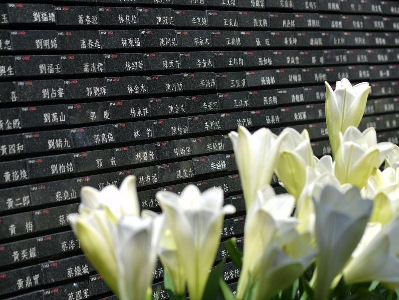 「靜默之時」 國家人權博物館舉辦109年威權統治下政治受難者追思紀念會