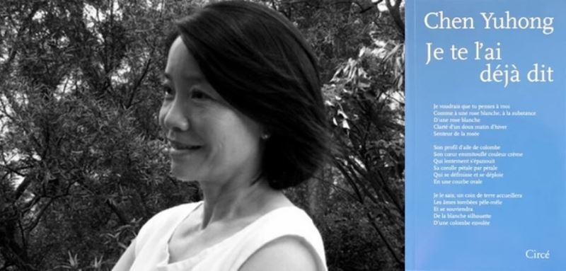 FICEP-Nuit de la littérature avec la poétesse taïwanaise Chen Yuhong