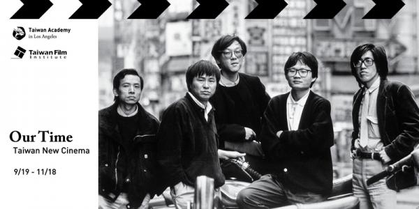 Taiwan Academy, UCLA to promote Taiwan films in LA