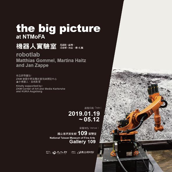 Robolab expose son robot-artiste au Musée national des Beaux-Arts de Taiwan