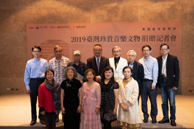 Conferencia de prensa de la donación de los objetos preciosos de música de Taiwán 2019