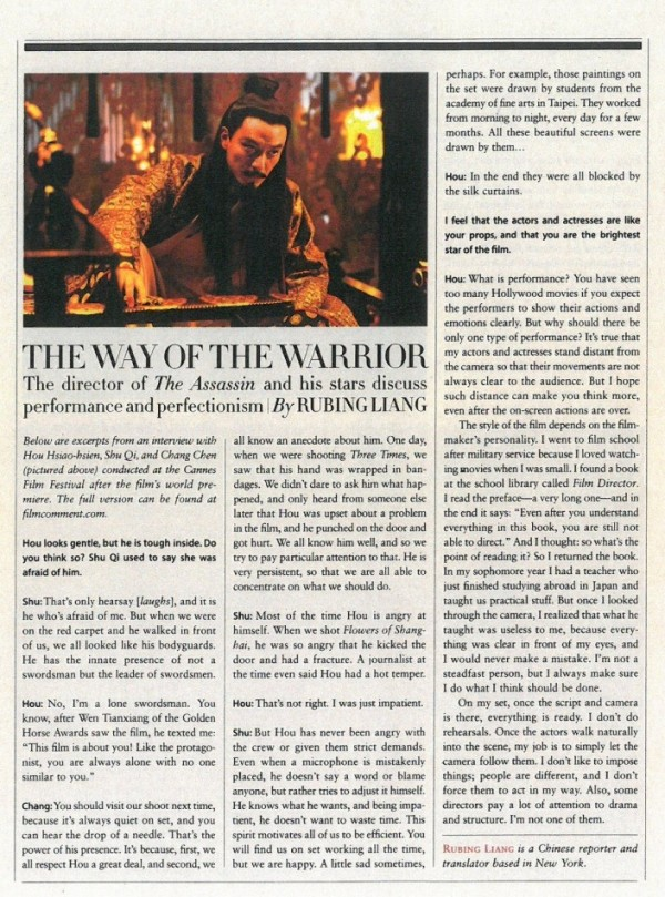Film Comment | The Way of the Warrior