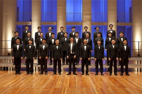 Taipei Male Choir