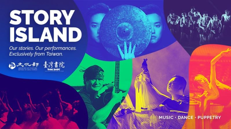 """16 Taiwanese Performing Arts Groups & Webinar """"International Collaboration in a Global Pandemic"""" Featured at the 2021 Western Arts Alliance Annual Conference"""