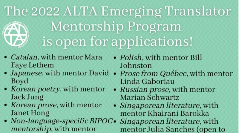 Submission for the 2022 ALTA Emerging Translator Mentorship: Literature from Taiwan is Open!