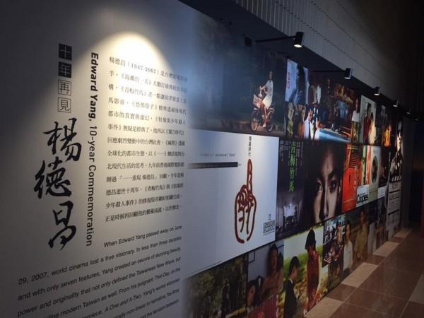 Hong Kong   'Edward Yang Retrospective'