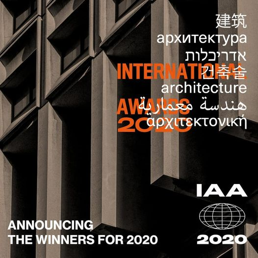 Kaohsiung arts center honored with International Architecture Award
