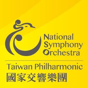 【お知らせ】台湾フィルハーモニック音楽監督選任について