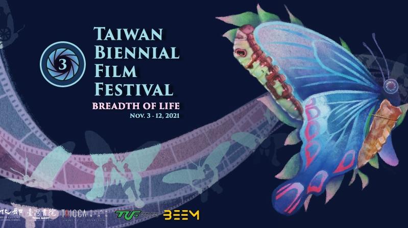 台灣年度票房冠軍《當男人戀愛時》為第三屆臺灣電影雙年展揭幕!