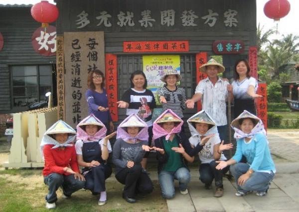 Chiayi Dingcaiyuan Development Association