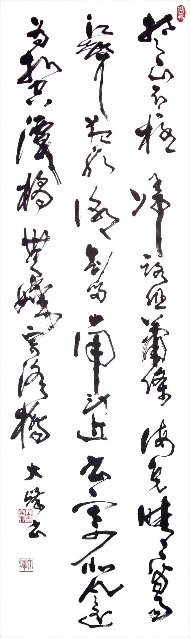 'The 4th Calligraphy and Painting Culture Exchange between Taiwan and Japan'