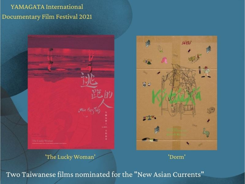 Two selected Taiwanese films to compete for YIDFF's Ogawa Shinsuke Prize in Japan