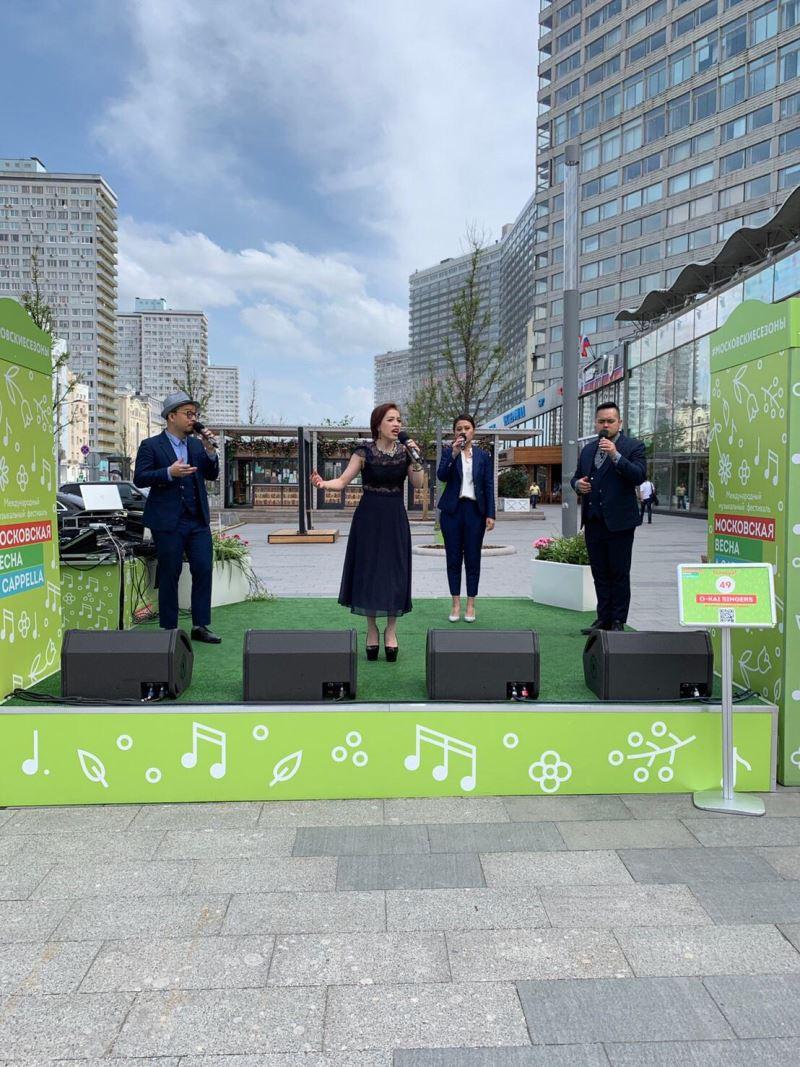 Grupo taiwanés de a capela gana tercer lugar en concurso de música de Moscú