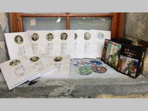 台湾美術史を構築 文化部企画の芸術家伝記シリーズに新作