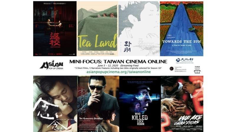 "Asian Pop-up Cinema Presents ""Mini Focus: Taiwan Cinema Online,"" Free Streaming DETENTION and WE ARE CHAMPION"