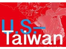 Tradition and Transformation: U.S. - Taiwan Relations, 1979-2014