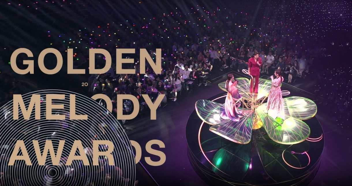 Golden Melody Awards postponed to October for better experience