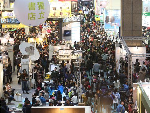 台北国際ブックフェア 5日間で約53万人来場 日本人作家も多数登場