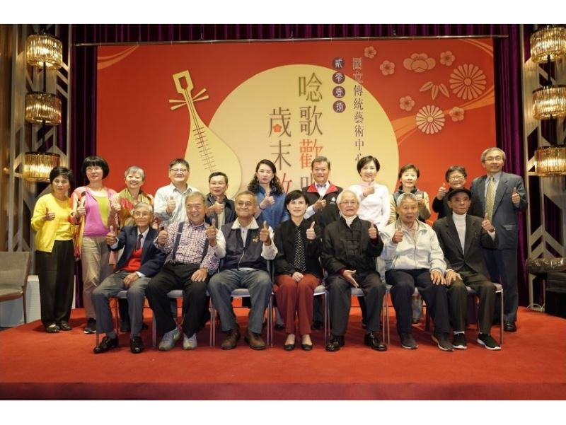Yearend party honors veteran artists of traditional theater and music