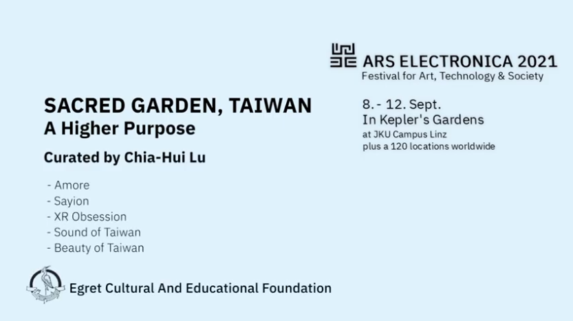 Taiwanese pianist Lu Chia-hui launches five major programs at Austria's Ars Electronic Festival