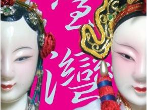 UCLA renews cultural program on Taiwan