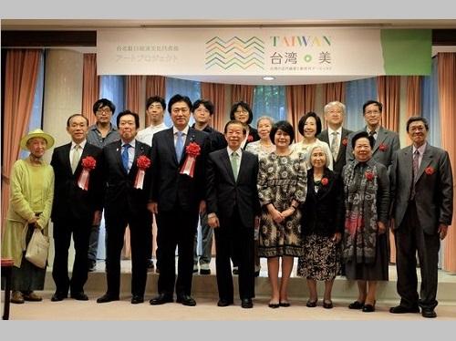 台湾画家の作品を展示 駐日代表処、台湾の美しさを日本に紹介