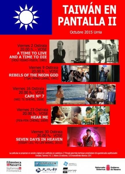 Spain screenings – Taiwan cinema history in five films