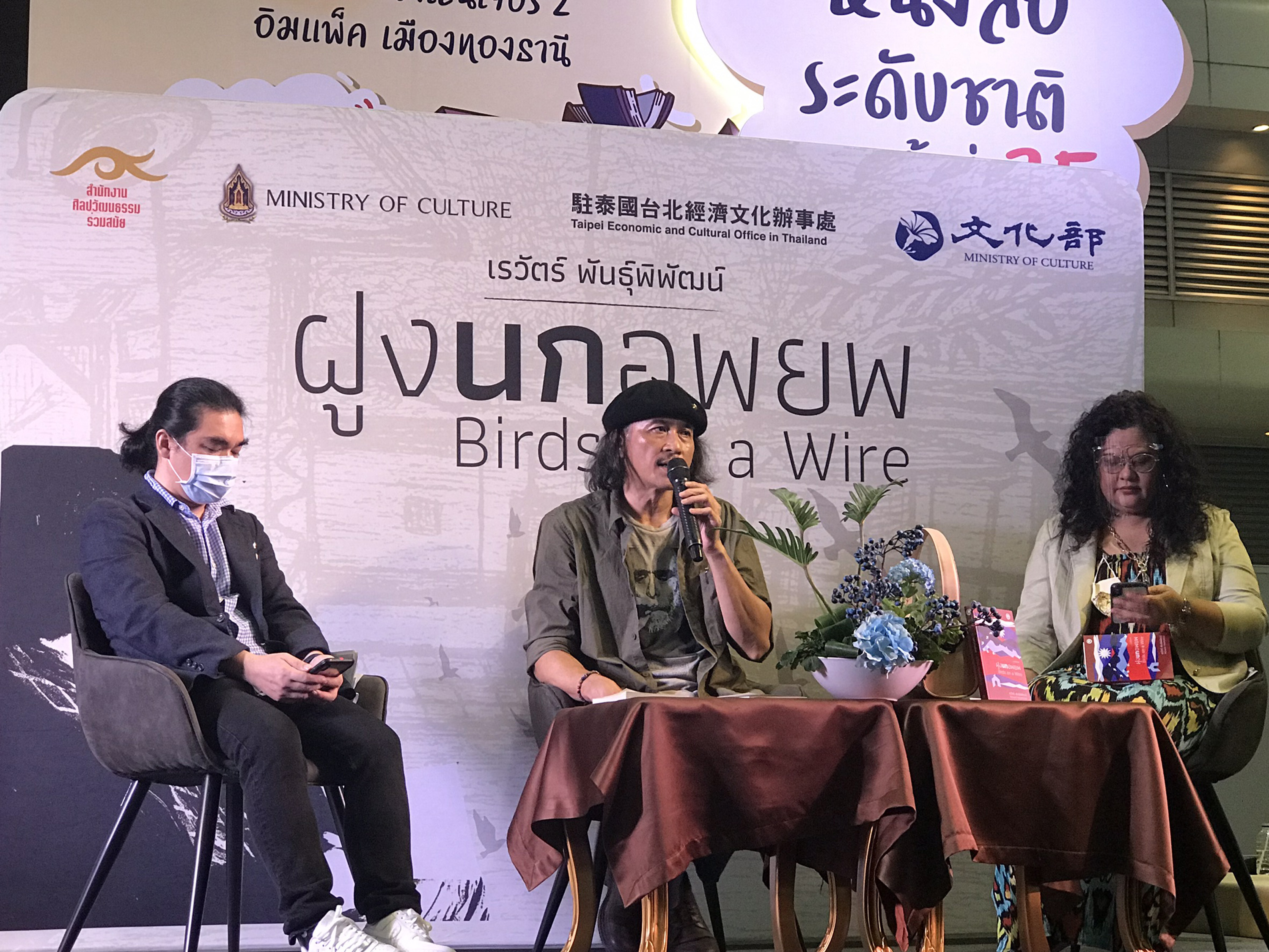 Thai novelist holds book-signing event for new book inspired by lives of migrant workers in Taiwan