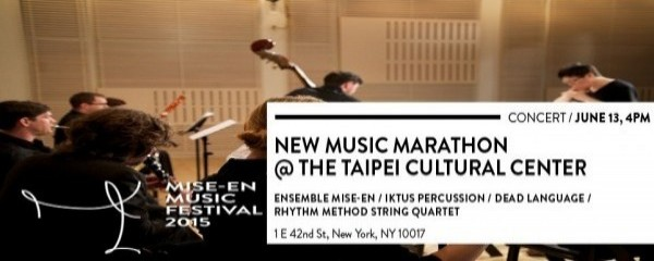Young Taiwanese composers to join New York festival