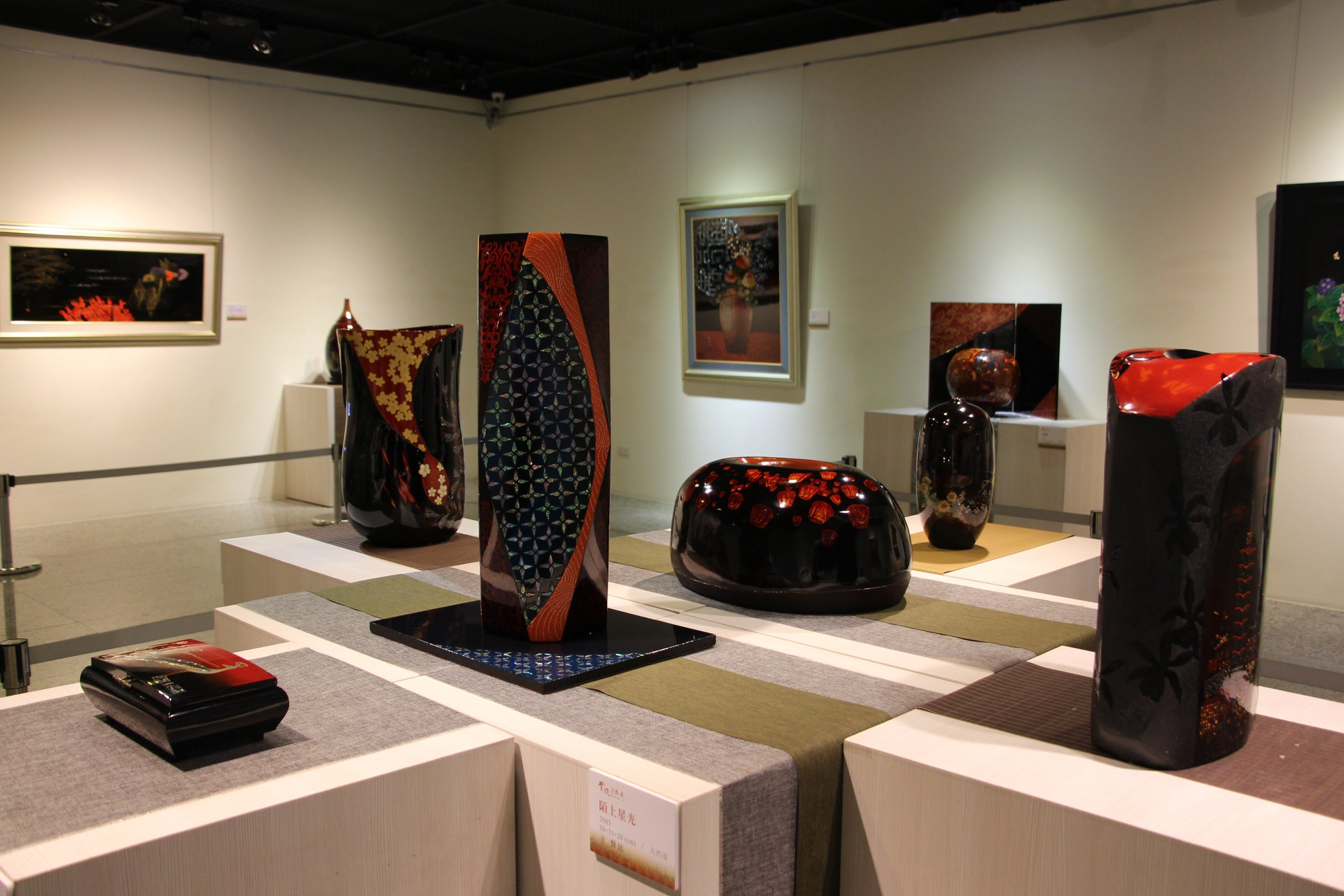 'Joint Exhibition of Lacquer Master Wang Ching-shuang and Sons'