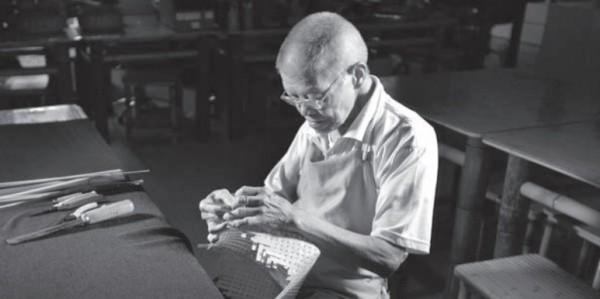 Bamboo Weaver   Li Jung-lieh