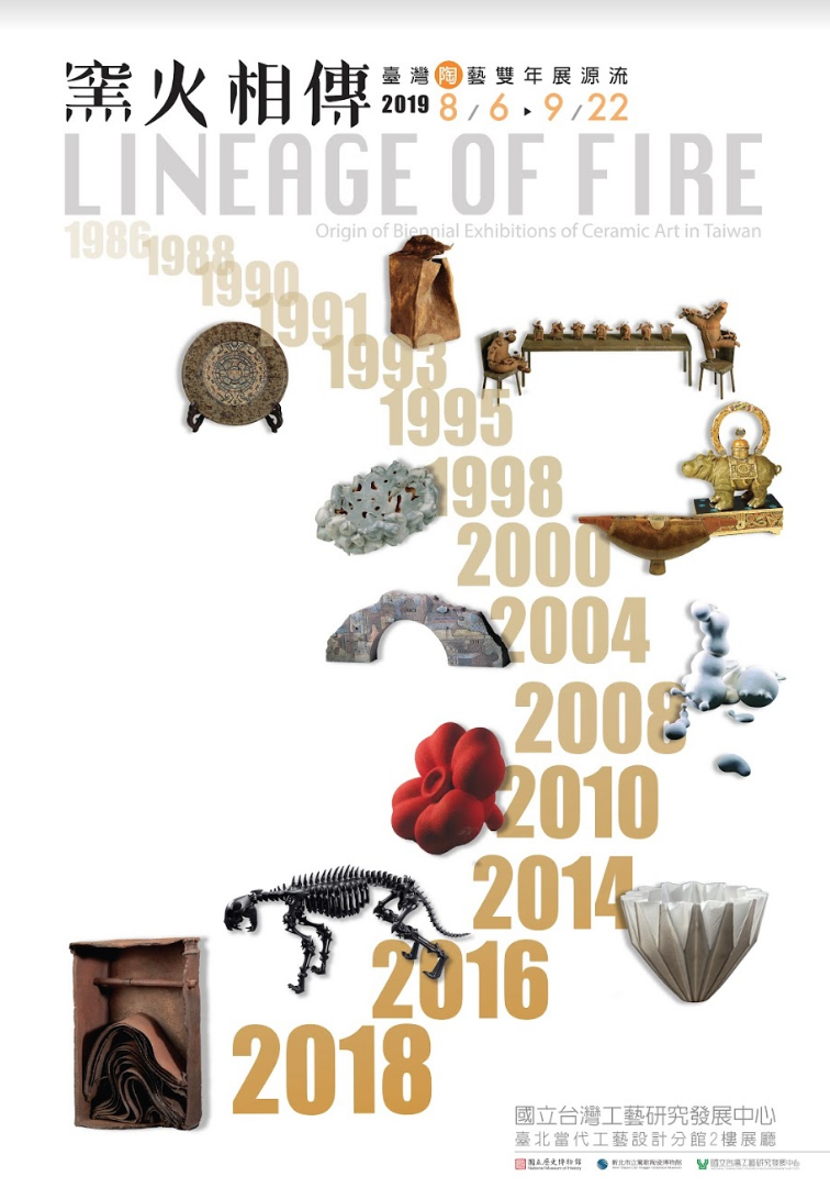 'Lineage of Fire: Origin of Biennial Exhibitions of Ceramic Art in Taiwan'