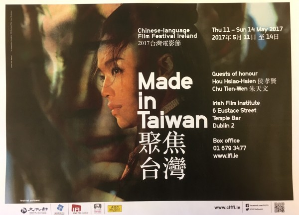 Dublin's Chinese-Language Film Festival to ft. Hou Hsiao-hsien
